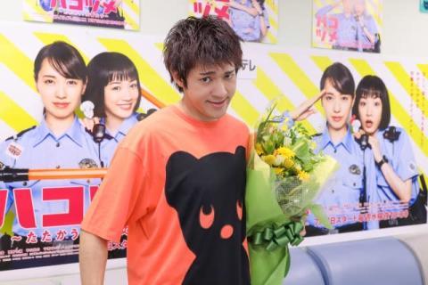 『ハコヅメ』ツン・山田武志役の山田裕貴が撮了 「俺の夏でした」と感謝の言葉
