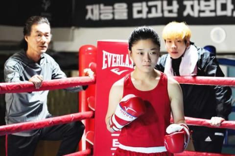 ボクシング女子が主人公の韓国映画『ファイター、北からの挑戦者』予告編解禁