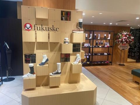 名古屋栄三越に新たなコンセプトショップ「fukuske」がオープン