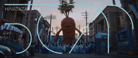 日向坂46、新曲タイトルは「ってか」 巨大ソフトクリームに立ち向かうMVも解禁