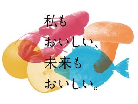 """「Soup Stock Tokyo」に""""もったいない食材""""を使ったスープが登場"""