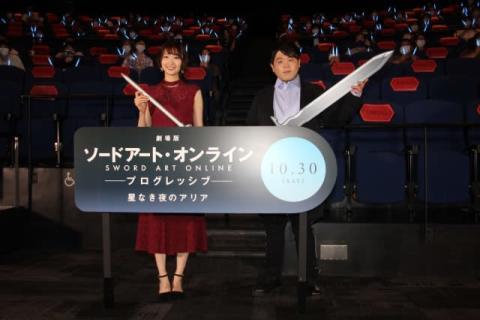 戸松遥&松岡禎丞『SAO』剣技披露? アスナ&キリト演じ約10年「お前がいないと生きていけない」