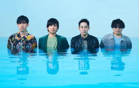 flumpool、独立後初の新曲「その次に」 デビュー記念日10・1発売