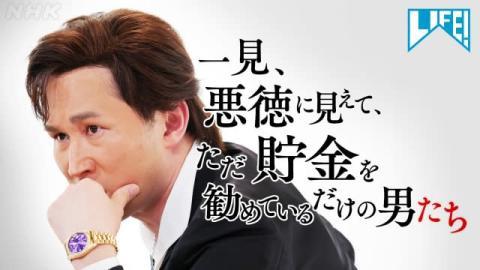 シソンヌじろう『一見悪徳』シリーズ最新作 YouTubeの再生回数200万回突破