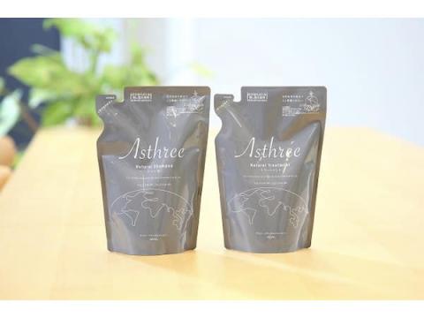 """「Asthree」から""""人と環境にやさしい""""処方のシャンプー&トリートメント発売!"""