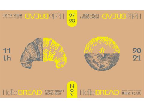 延べ100店舗出店!パン好きが集うパンの祭典「世田谷パン祭り2021」開催決定