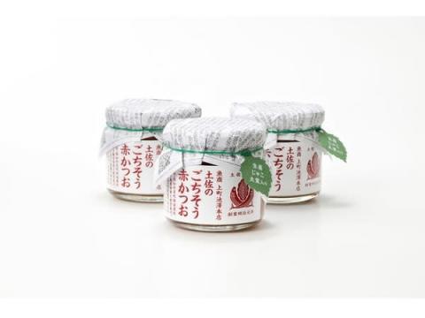「AKOMEYA TOKYO」と高知の老舗魚屋がコラボした「土佐のごちそう赤かつお」新発売