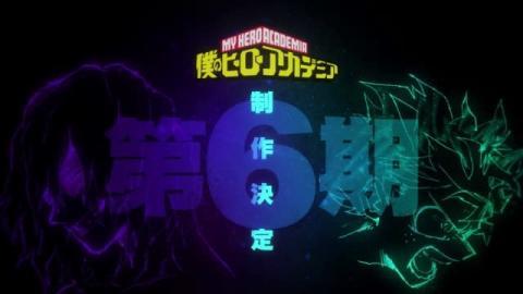 『ヒロアカ』6期制作決定、ヒーローvs敵の全面対決へ 放送時期は後日発表