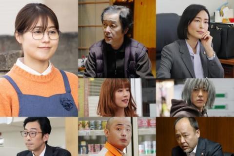 有村架純主演、映画『前科者』リリー・フランキー、木村多江、若葉竜也ら出演