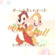 アユ&ナツナ『バレー部』