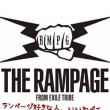 LDH THE RAMPAGEファン集まれ