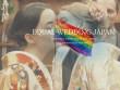 おめでとう! 外国人LGBTカップルへ和装挙式サービスが登場