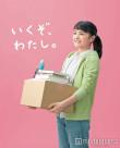 小松菜奈・秋元才加に続く 注目の若手女優・葵わかなに白羽の矢