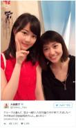大島優子&乃木坂46生田絵梨花「初対面」2ショットにファン歓喜「待ってました」