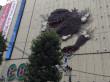 『シン・ゴジラ』タイアッププロモーション 全力まとめ!企業・自治体が総力戦でゴジラを迎撃!