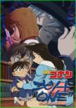 『名探偵コナン』完全新作TVアニメ放送 第1話で描かれなかった新エピソード