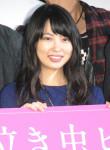 志田未来、竜星涼のおんぶに胸キュン「安心感がありました」