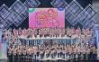 AKB史上最大級の3時間特番『AKB FES 2016』 総勢110人がライブ、コントも