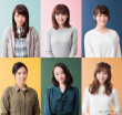 川栄、倉科、貫地谷が恋に悩む女性演じる 畑野智美氏『感情8号線』ドラマ化