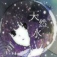 Hiiragi Seika *さんの顔写真