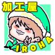 ©IROHA(倉庫)