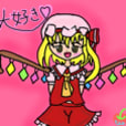 SMILE ☆