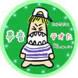 虹ノ空♡@幸せ者🐴💕🦊💕🐰💕