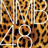 NMB好きな人集まれっ!