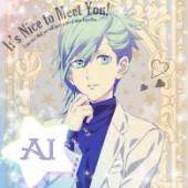美風藍ちゃん好きな人、藍ちゃんについて語りませんか?