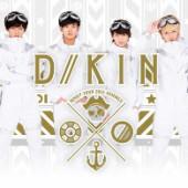 DISH//好きのトーク✧*゜