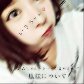 いろちゃん ' Talk with ARASHI
