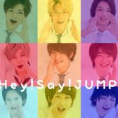 中3のHey!Say!Jumpファン集まれ~✡