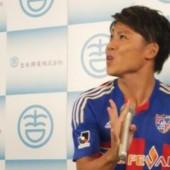 太田宏介好きな人どーぞー!