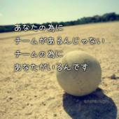 ソフトボール部!!