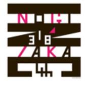 乃木坂好きな人話そう。