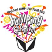 JUMPingCARnivalの横アリに参戦する人!