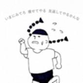 ダイエッター集合!!!!