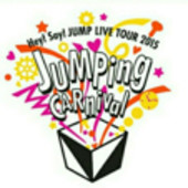 JUMPing CARnival 参戦した or する 方なら誰でも!