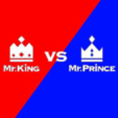 Mr.king  vs  Mr.prince なりきりトーク