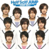 Hey! Say! JUMP 也キリ