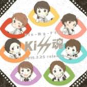 Kis-My-WORLD 参戦者