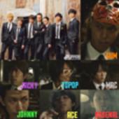 8UPPERS【始末屋】