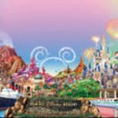 ディズニー大好きな人集まれー!