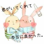 ウサビッチ好きな人・知ってる人集まれ〜!