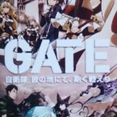 GATE-自衛隊 彼の地にて、斯く戦えり-