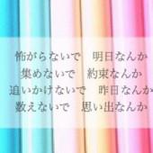 表参道高校合唱部!なり