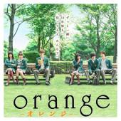 漫画orange大大大好きな人!!映画orange見る人〜♡♡♡♡♡