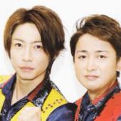 MINA&ArashianzU&リノリン