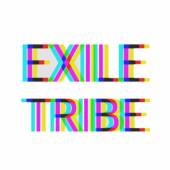 EXILE  TRIBEのなりきりトーク