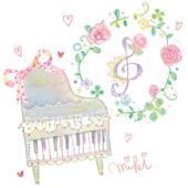 ピアノ習ってる人~!